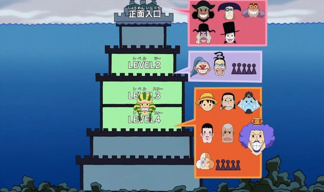 [Tv-Japan] One Piece 444 Raw [1080x640 H264] (1)