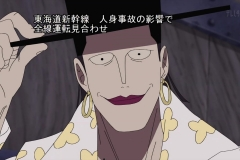 [Tv-Japan] One Piece 446 Raw [1080x640 H264] (4)