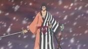 Il samurai che taglia il fuoco! Kin'emon Fuoco di Volpe!