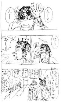 saijo owazamono Hay doce espadas de grado supremo (大業物 saijō ō wazamono) éstas parecen ser las espadas de mayor calidad que existen conocidas hasta la fecha y dueños.