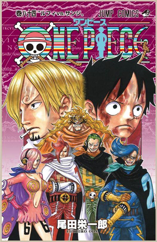 Volume 84 Rufy Contro Sanji Onepiece It