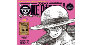 one piece magazine volume 4