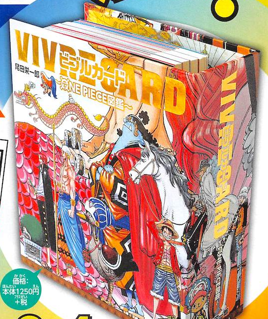 one piece vivre card databook