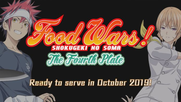 Food Wars Stagione 4