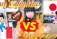 san valentino in giappone