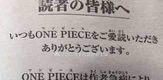 one piece capitolo 973