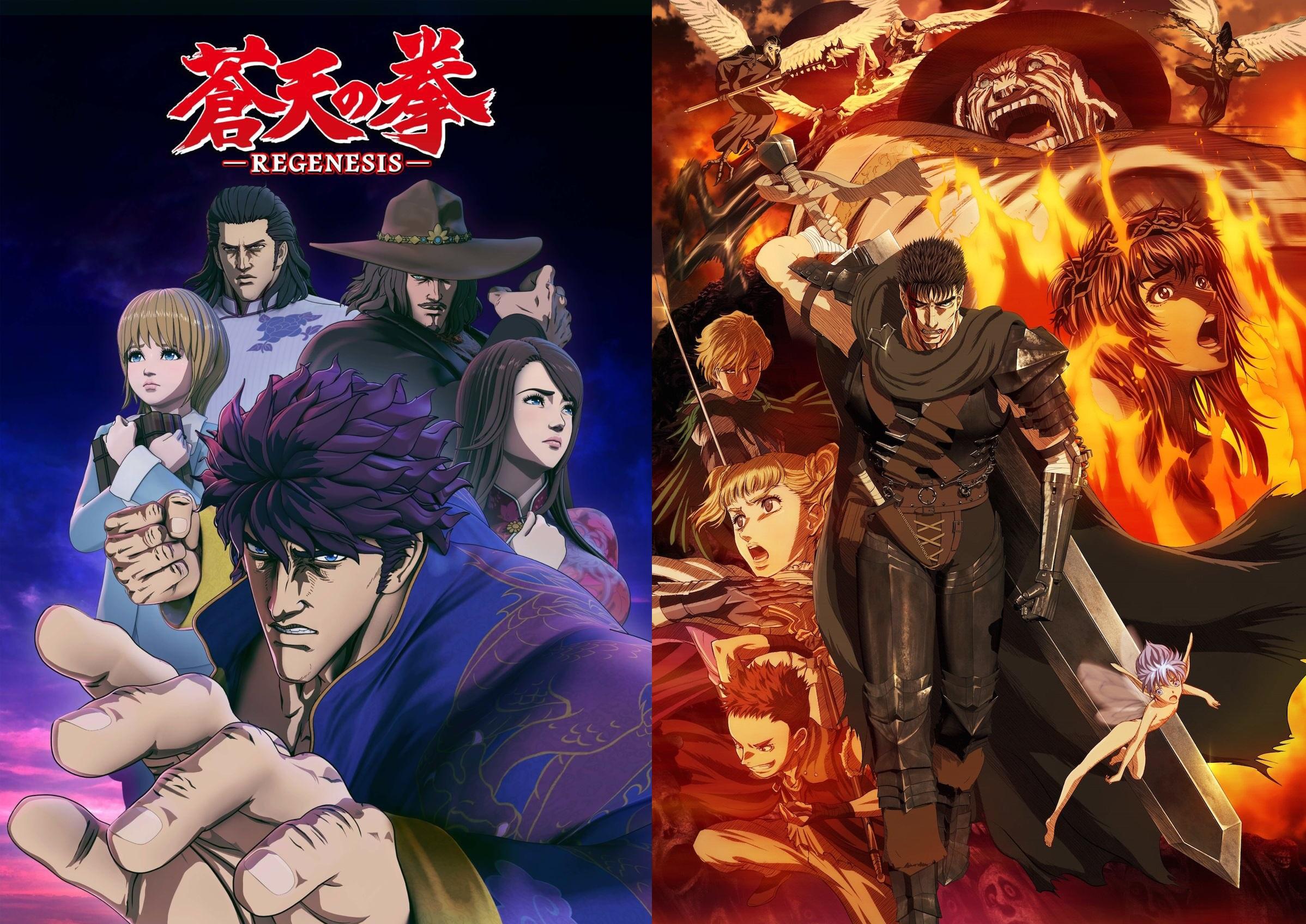 i 5 peggiori anime in cgi