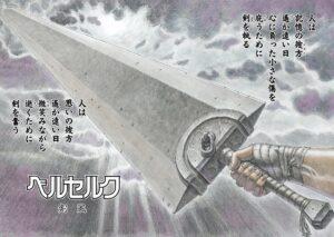 ammazzadraghi spada di gatsu