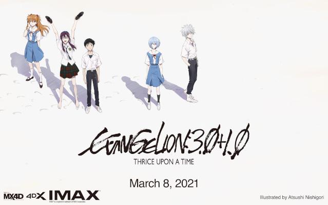 Evangelion 3.0 + 1.0