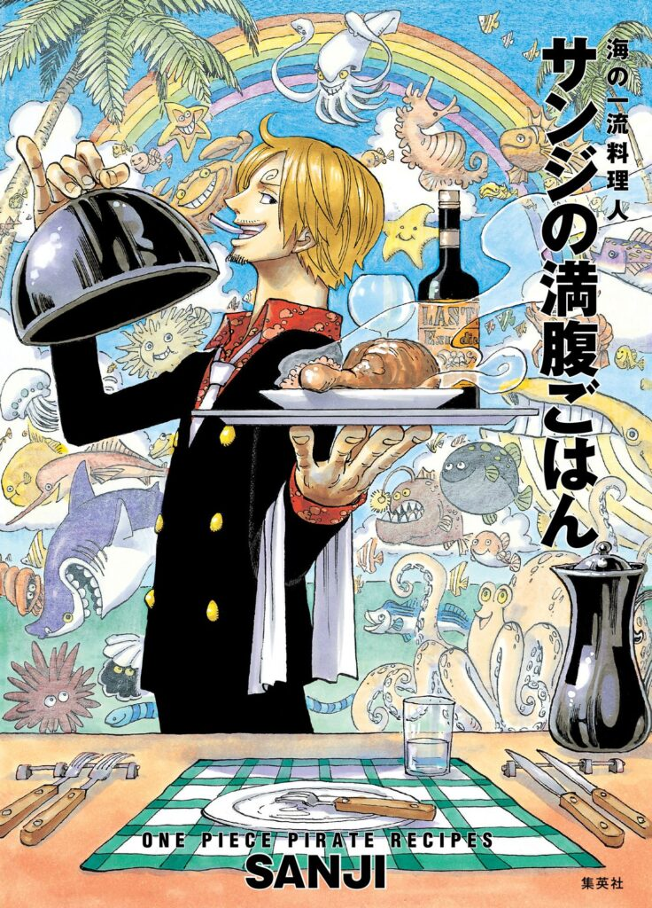 One Piece Pirate Recipes