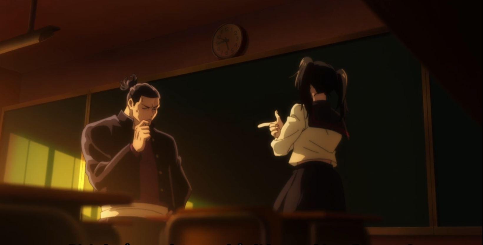Jujutsu Kaisen Episodio 20